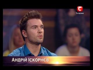 Холостяк 3 31 05 2013 пост шоу жизнь после